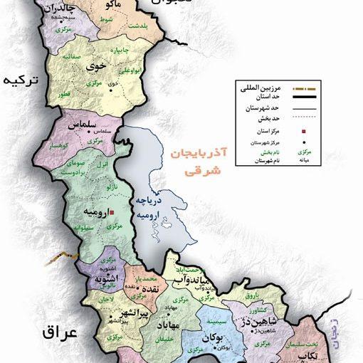 شهرستان-های-استان